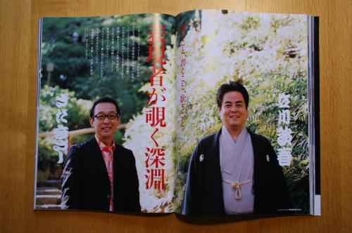 DSC05885_convert_20081120102731.jpg