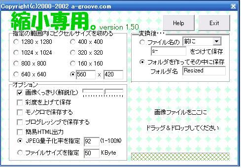 20060227201551.jpg