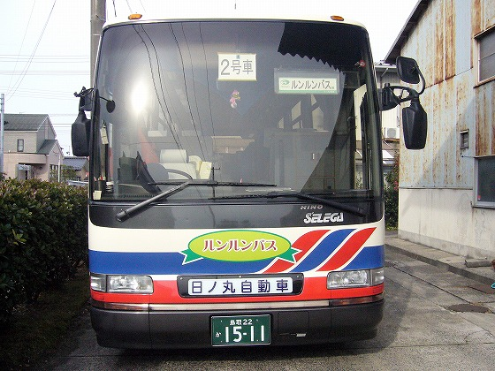 P1040651.jpg