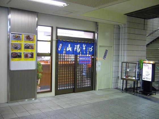 P1070813.jpg