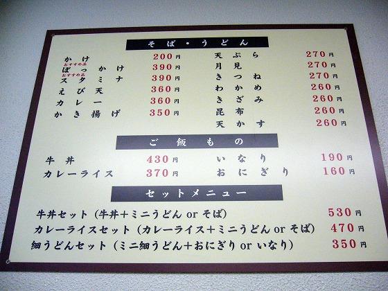 P1070816.jpg