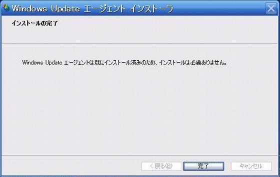 update2.jpg