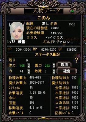 HP3000超
