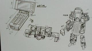 F1000853.jpg