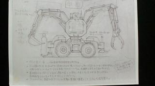F1000857.jpg