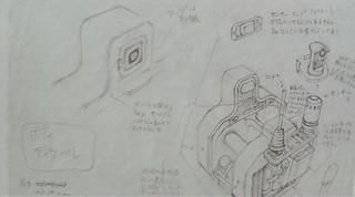 F1000859.jpg