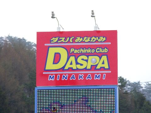 20070419_01.jpg