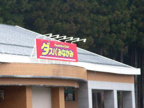 20070419_02.jpg
