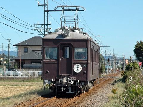 20071021_17.jpg