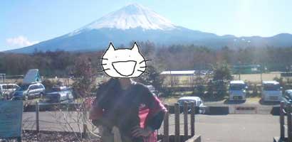 富士山☆ その2