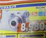 20080105165203