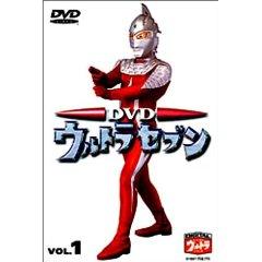 ウルトラセブン DVD