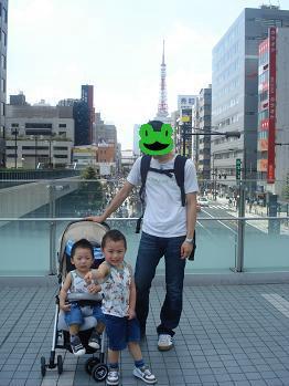 東京タワー 浜松町