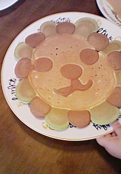 ライオンさんのホットケーキ