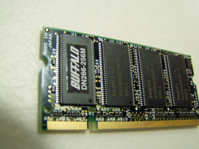 memori255