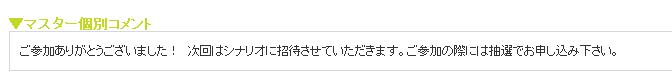 syougou-01.jpg