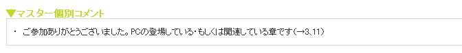 syougou-02.jpg