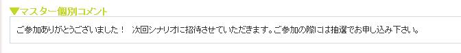 syougou-03.jpg