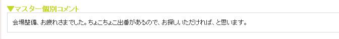 syougou-04.jpg