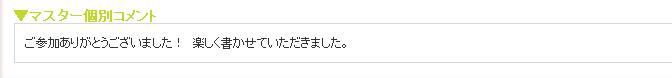 syougou-05.jpg