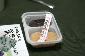 abe_naka.jpg