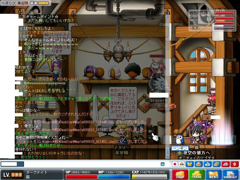 Maple090823_021504.jpg