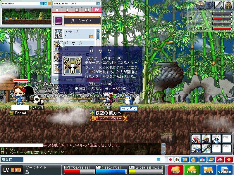 Maple090826_201238.jpg