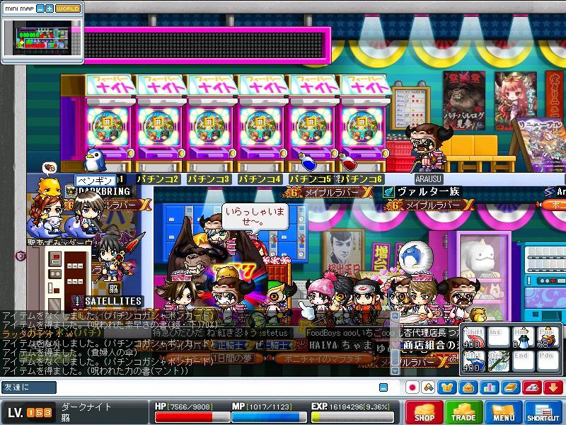 Maple090913_203634.jpg
