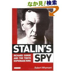 Robert Whymant, Stalin's Spy
