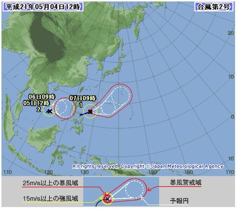 台風2号09