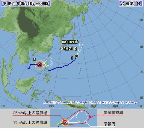 台風位置07MAY09