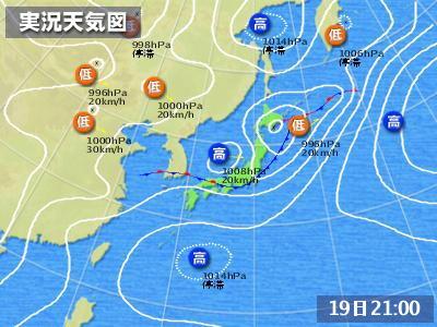 天気図19JUL09
