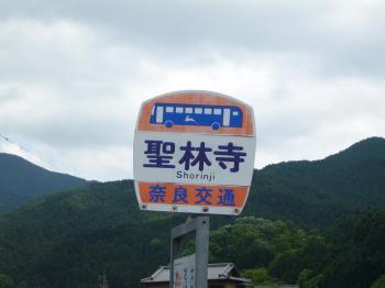 2009.5.京都 010s