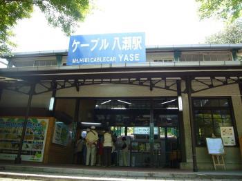 2009.5.京都 027s