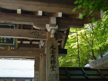 2009.5.京都 043s