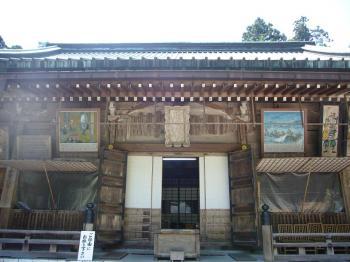2009.5.京都 044s