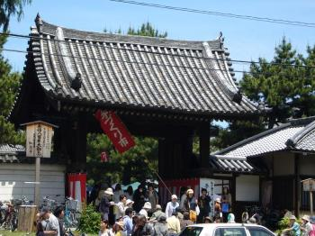 2009.5.京都 056s