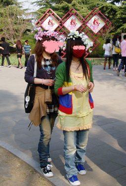 090410_yuyuantan(3).jpg