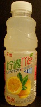 090423_lemon(1).jpg