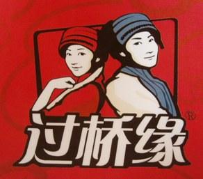 090302_yunnan (2)