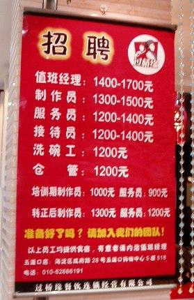 090302_yunnan (14)