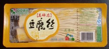 090315_yakuzen 2 (2)