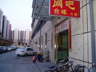 090318_fujian (2)