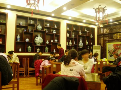 090404_beiping (26)