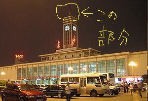 300px-Changshastation(1).jpg