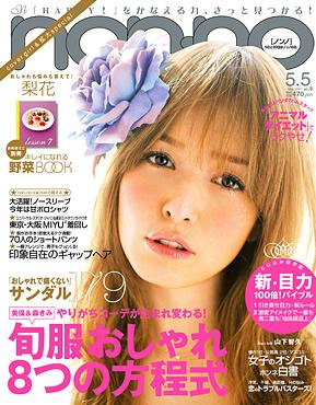 ntp_cover.jpg