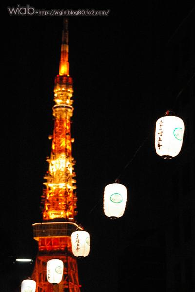 すごい良いポジションから東京タワーが観えました。