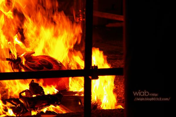 すっごい!!寒かったから火が暖かかったよん