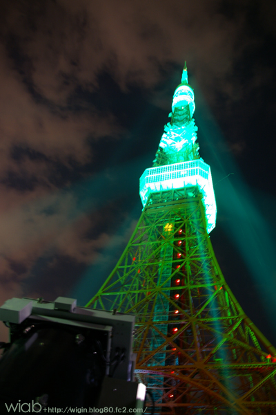 緑の光線♪