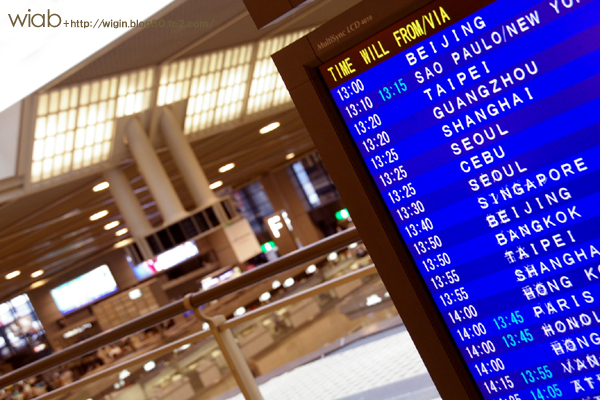 空港の掲示板とか見てるだけでウキウキする♪